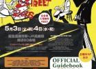 16_guidebook