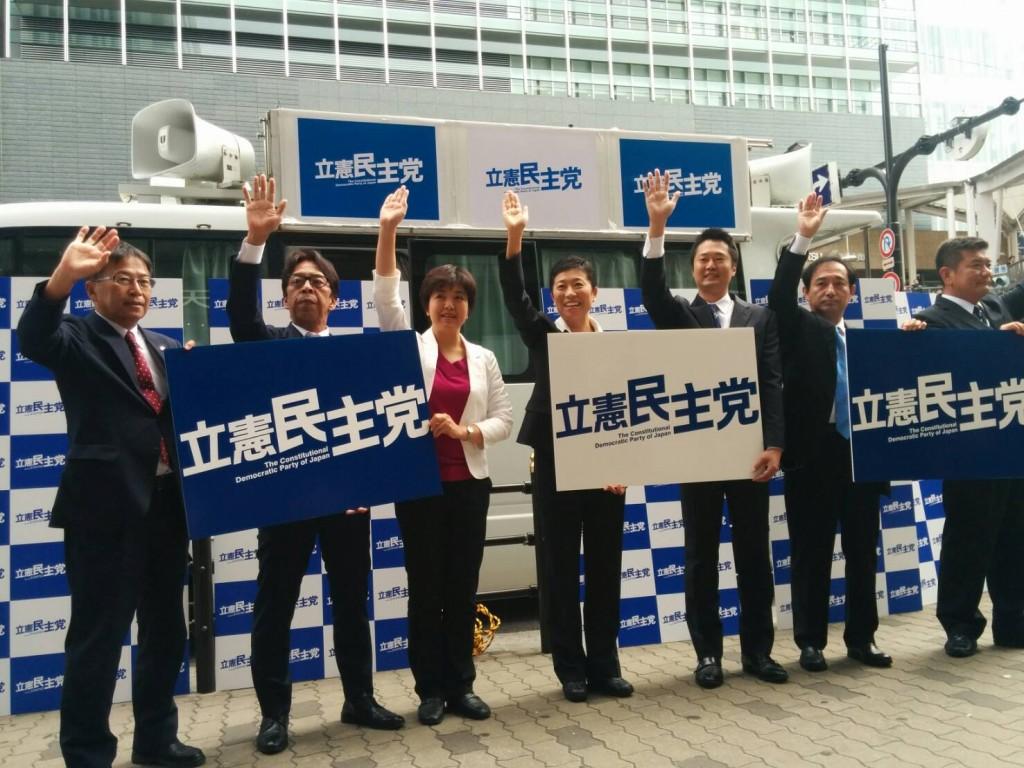 活動ブログ立憲民主党から大阪で立候補予定の仲間が街頭演説、記者会見を行いました