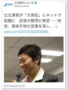 jcast_clip02
