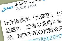 jcast_thumb
